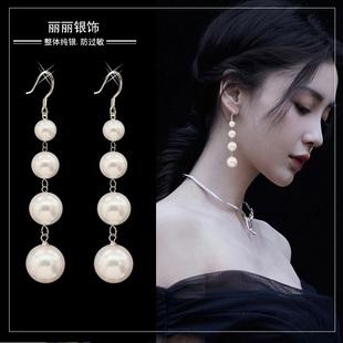 珍珠耳坠女925纯银真银防过敏长款耳饰品耳环女2020年新款潮耳饰图片