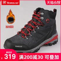 探路者男鞋高帮登山鞋女户外防水防滑透气徒步加绒加厚雪地靴棉鞋