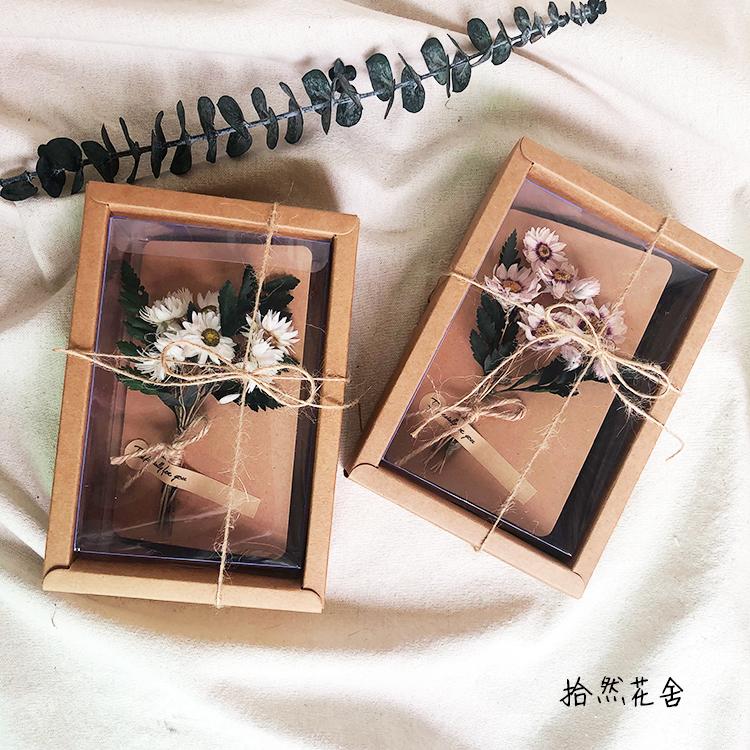 小雏菊干花卡片礼盒--圣诞元旦生日贺卡礼物真花祝福暗恋表白告白