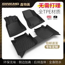 专用于宝马X3宝马X1 3系5系加长2系旅行版全TPE汽车脚垫防水耐磨