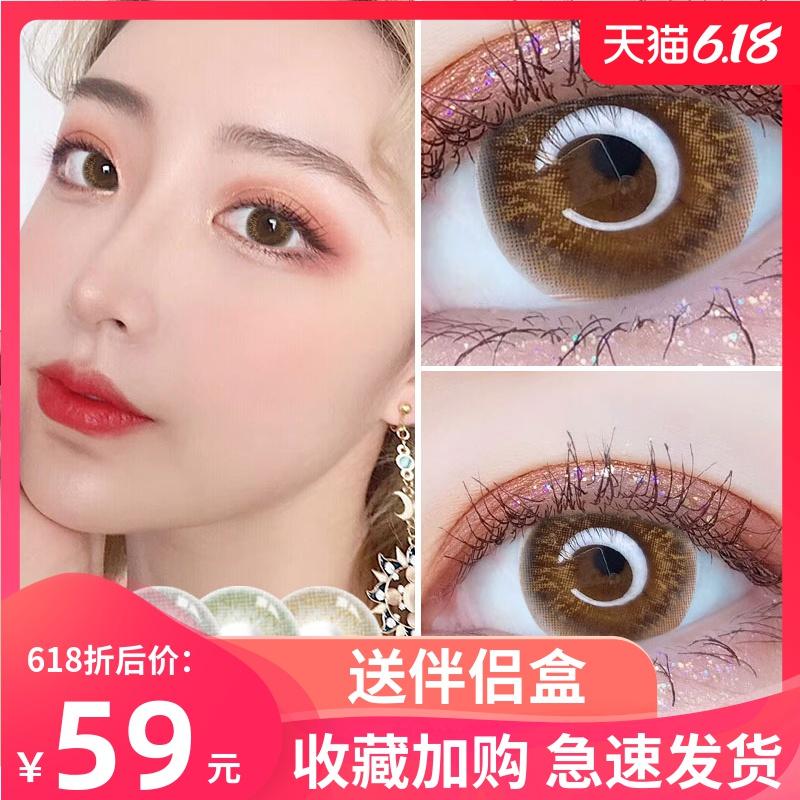 Hiwoo美瞳女正品大牌半年抛2片装大小直径网红自然彩色隐形眼镜JD