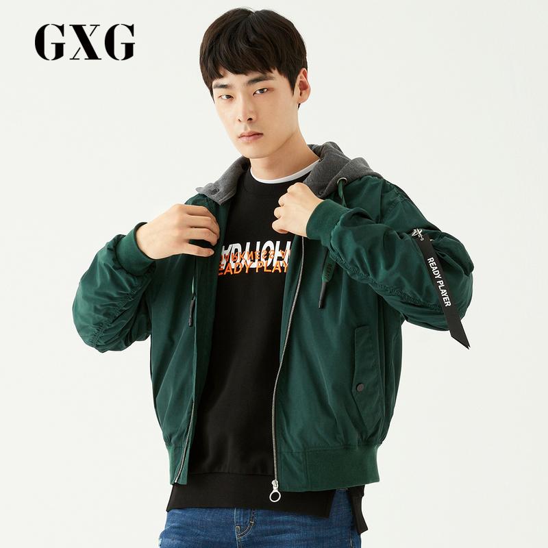 GXG奥莱清仓 春秋休闲时尚潮流绿色夹克外套男#GA121823E