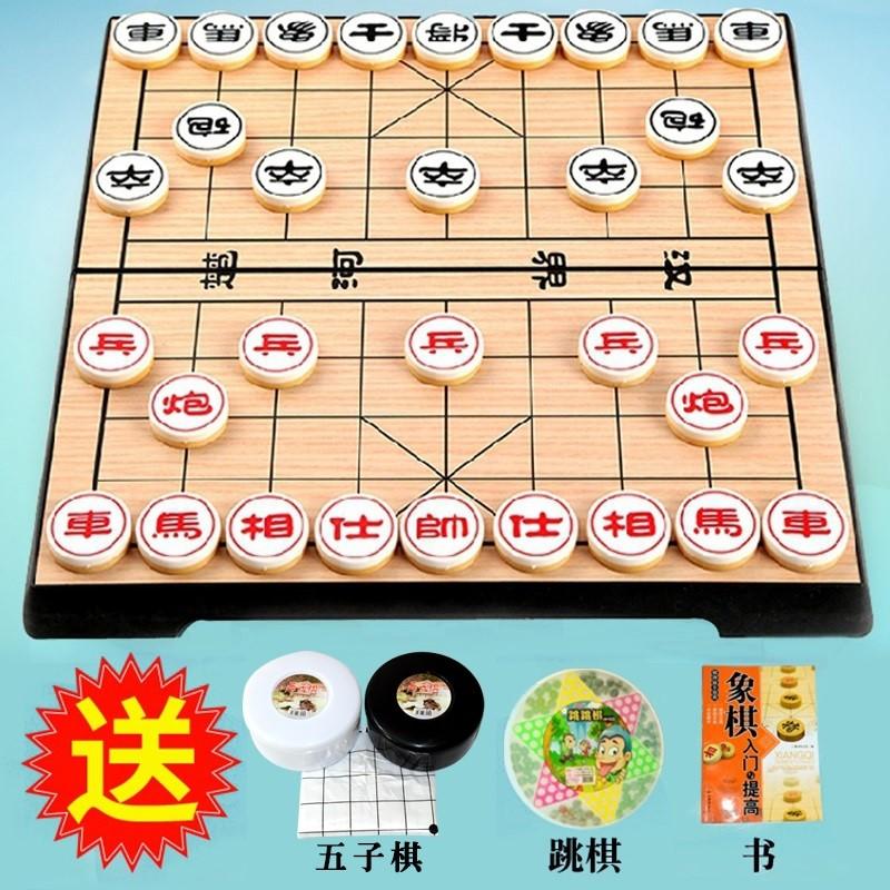 中国象棋儿童成人家用大号折叠式带磁性棋盘学生仿实木象棋套装