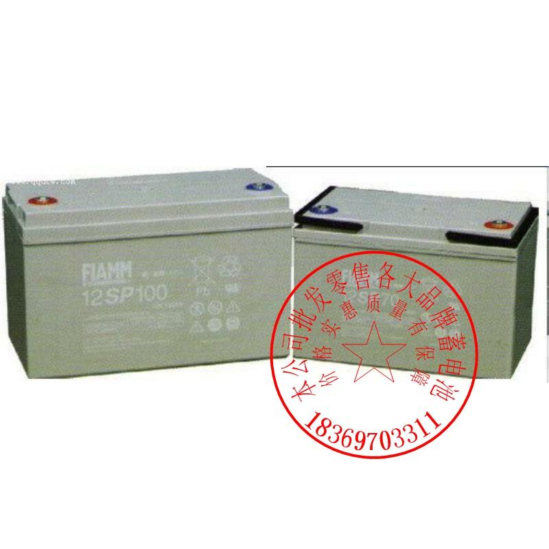 点击查看商品:包邮非凡蓄电池12SPX80 12V80AH 太阳能阀控式免维护胶体蓄电池