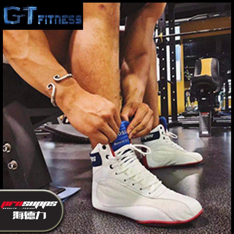 海德力专业综合训练健身房深蹲男拳击鞋硬拉力量举室内女深蹲鞋