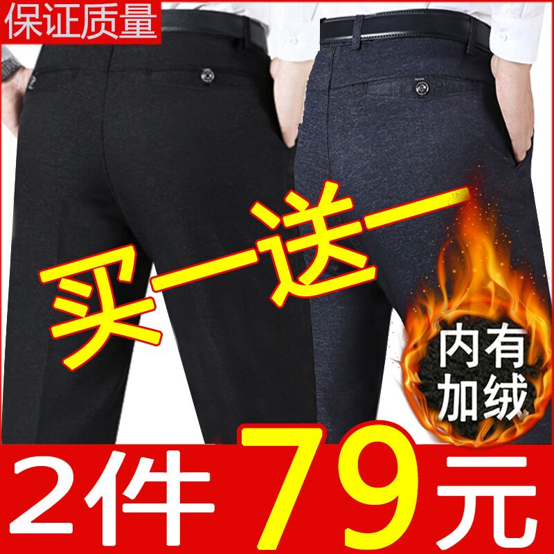 中年男士秋冬季休闲裤中老年人加绒加厚款西裤爸爸长裤秋季男裤子