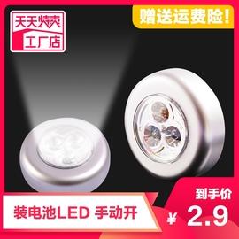卧室触摸小夜灯宿舍寝室节能led不插电贴墙壁磁吸感应电池床头灯