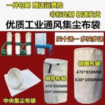 施工新款耐高温吸尘机风机木工吸尘器布袋除尘器方便粉尘工业可清