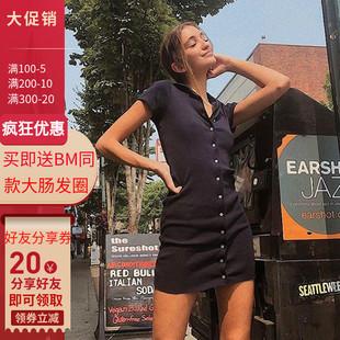 绘筑BM欧美ins网红针织螺纹单排扣一步裙显瘦紧身包臀连衣短裙女