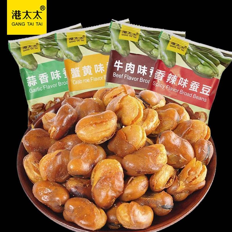 【2斤特价】兰花豆蚕豆小包装多口味200g-2500g坚果炒货休闲零食
