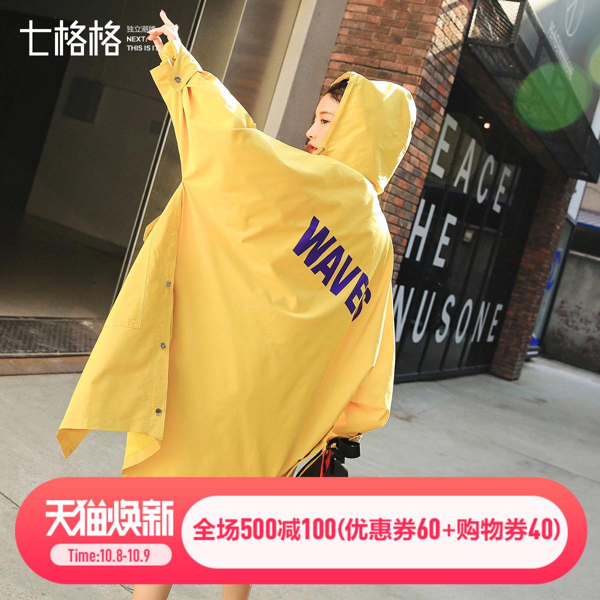 七格格外套女秋装2018新款薄中长款韩版学生宽松原宿风长袖风衣