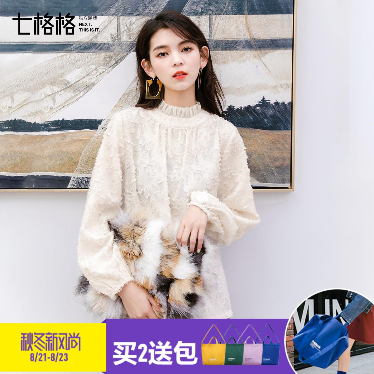 雪纺衫长袖女秋装2018新款韩版气质上衣蕾丝宽松遮肚子洋气小衫潮
