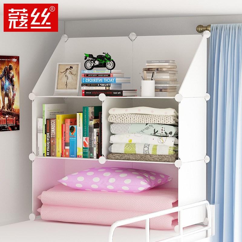 大学宿舍神器收纳床上衣柜下铺上铺床头架子收纳柜置物架落地寝室