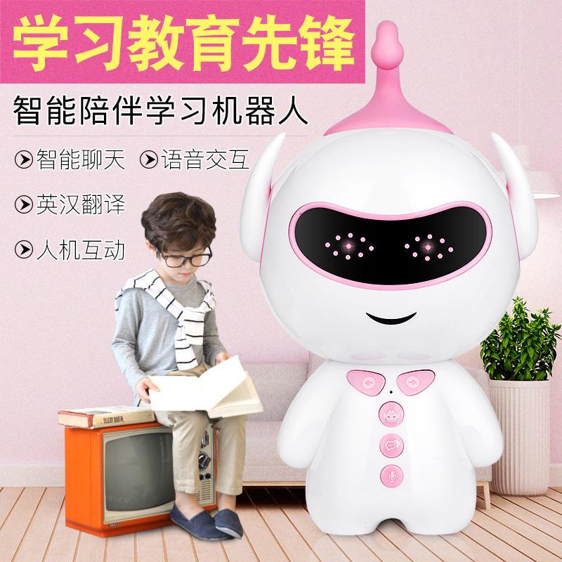 carepro儿童早教机器人语音对话陪伴玩具故事智能互动英语儿童学习教育益智早教机人工智能小胖小白男女孩