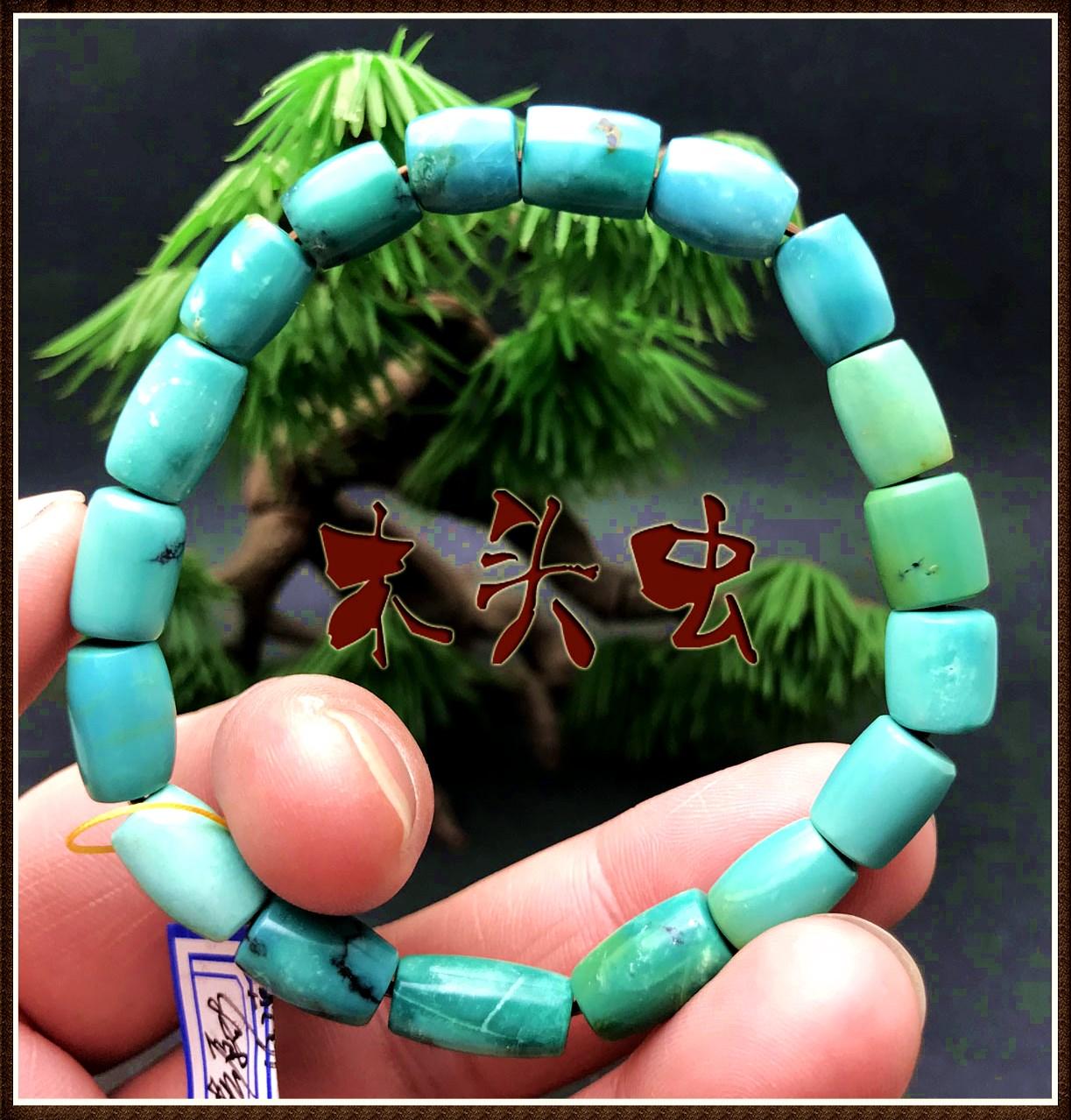 天然原矿湖北十堰高瓷蓝绿松石手链手串桶珠饰品配件7*12mm木头虫