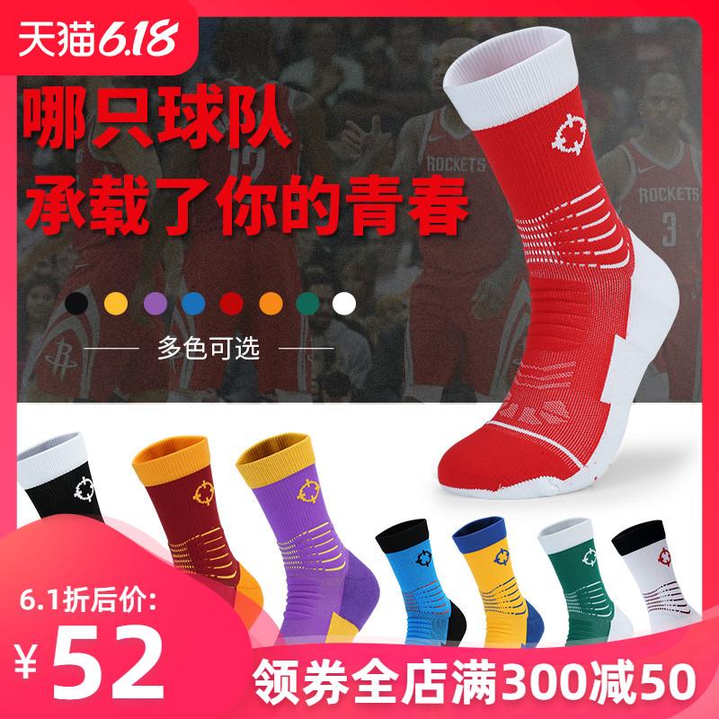 准者专业篮球袜子男高帮夏季运动精英袜高中筒球队配色毛巾底袜子