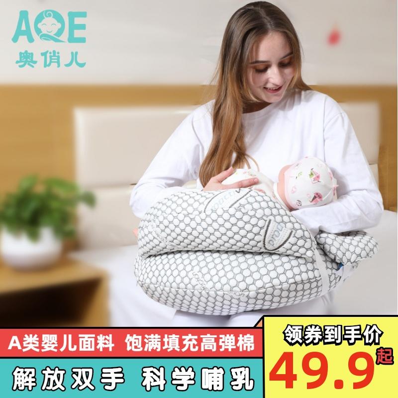 婴儿哺乳枕头横抱懒人抱娃护腰哺乳神器婴儿母乳喂奶抱枕防吐奶枕