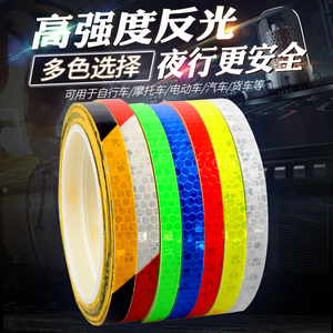 Bicycle reflective stickers luminous equipment dead flying bike motorcycle body stickers mountain bike accessories reflective strip