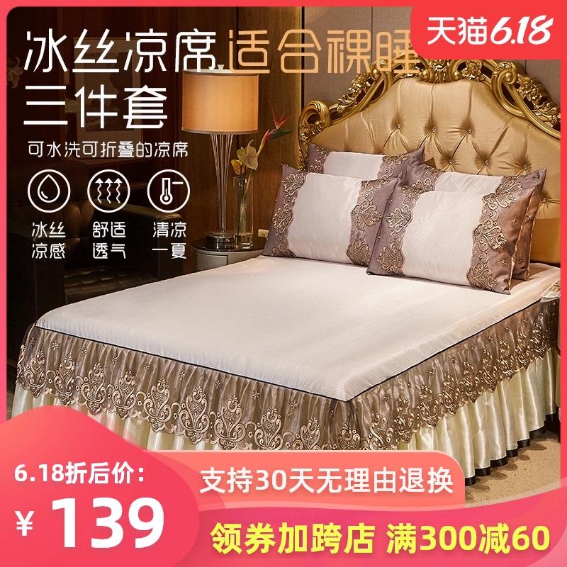 点击查看商品:床裙款冰丝凉席蕾丝床裙凉席三件套花边床裙加厚床罩保护床套席子