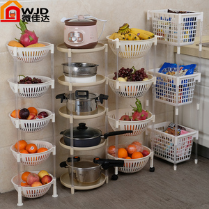 Kitchen rack floor multi-level balcony supplies household Daquan vegetables basket toy storage cabinet storage rack