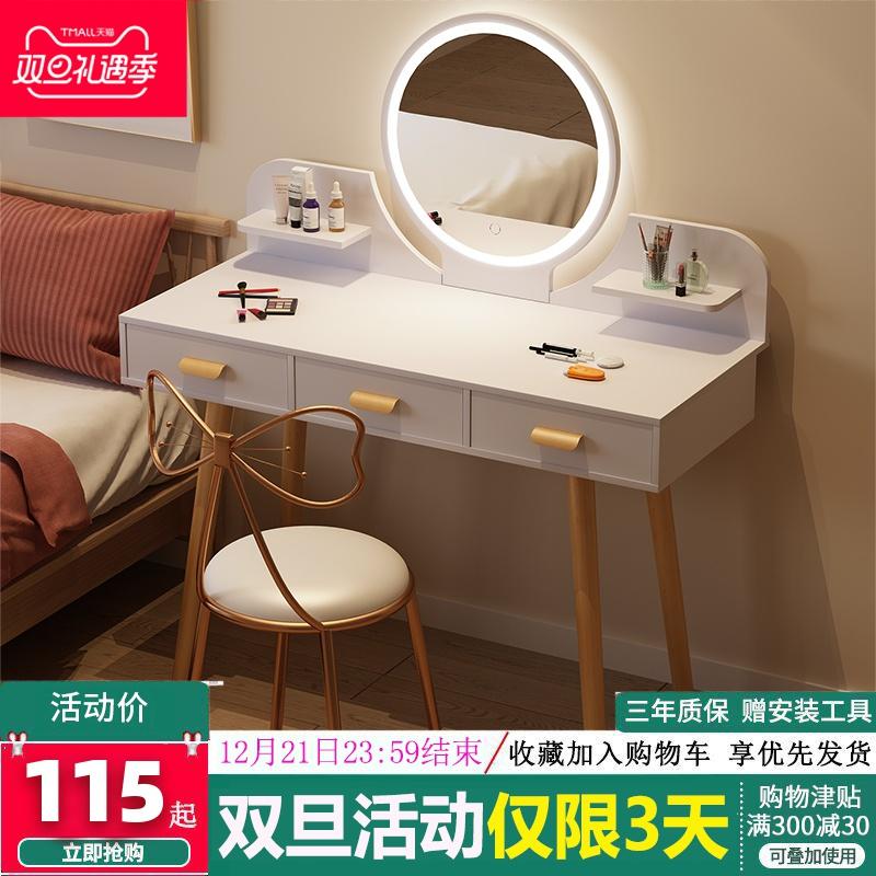 梳妆台北欧 卧室小户型收纳柜一体网红化妆台现代简约ins风化妆桌