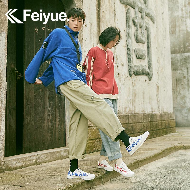 点击查看商品:feiyue/飞跃低帮帆布鞋女字母logo情侣百搭运动休闲小白鞋2040