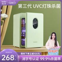 大嘴鸭婴儿奶瓶消毒器带烘干二合一宝宝专用紫外线柜锅家用一体机