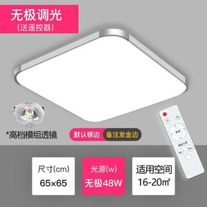 Balcony lamp with remote control rectangular led ceiling lamp modern minimalist fixture 2019 corridor home decoration stepless dimming