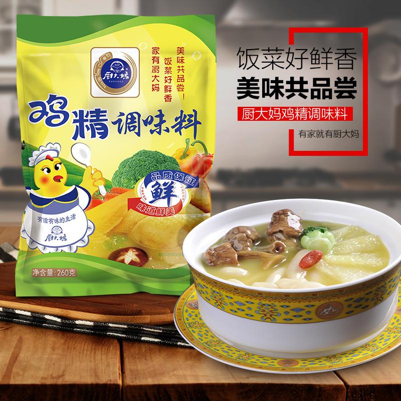 厨大妈鸡精260g*3袋调味品炒菜调味料(生产日期2020年4月份)