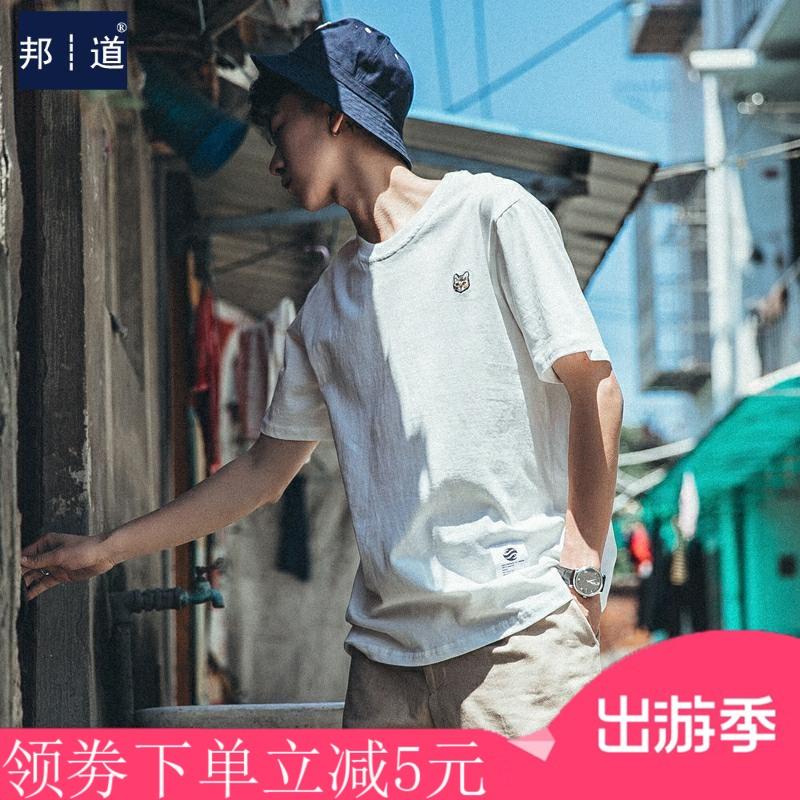 夏季简约纯色百搭短袖T恤男士潮流日系修身圆领半袖男打底体恤衫
