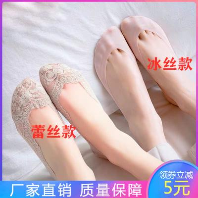 蕾丝冰丝隐形船袜子女高跟鞋袜不掉跟硅胶防滑浅口春夏季薄款短袜