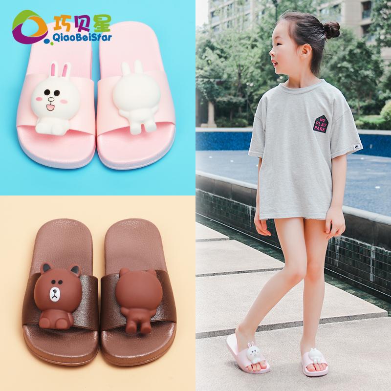 2019儿童拖鞋女孩夏天凉拖鞋厚底外穿可爱韩版拖鞋家居家用防滑