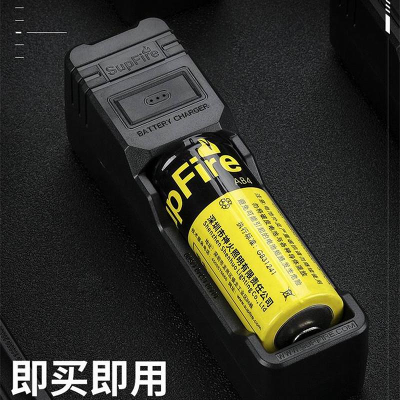 Supfire神火26650锂电池大容量充电3.7v4.2v强光手电筒专用充电器