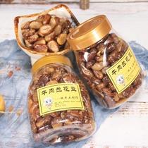 牛肉兰花豆罐装酥脆蚕豆咸甜味小零食休闲食物豆类成品下洒菜包邮