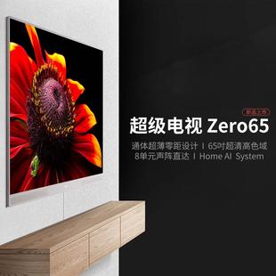 乐视TV Zero65 官方旗舰店65英寸4K智能网络高清液晶电视55 60 70