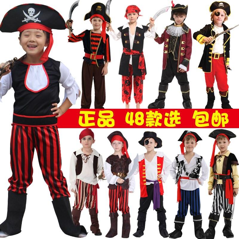万圣节儿童海盗服装舞会表演出服饰男女童加勒比海盗船长衣服套装