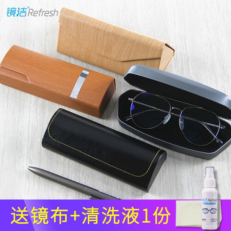商务眼镜盒皮质个性复古近视简约不走寻常路便携抗压男女款墨镜盒