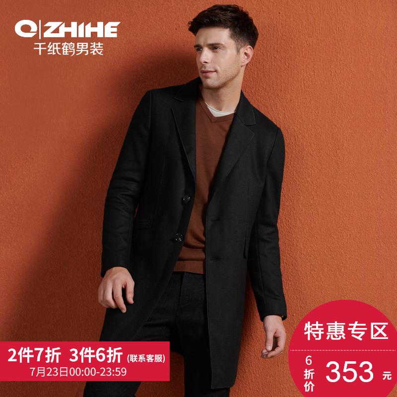 千纸鹤男士修身冬季青年休闲呢大衣
