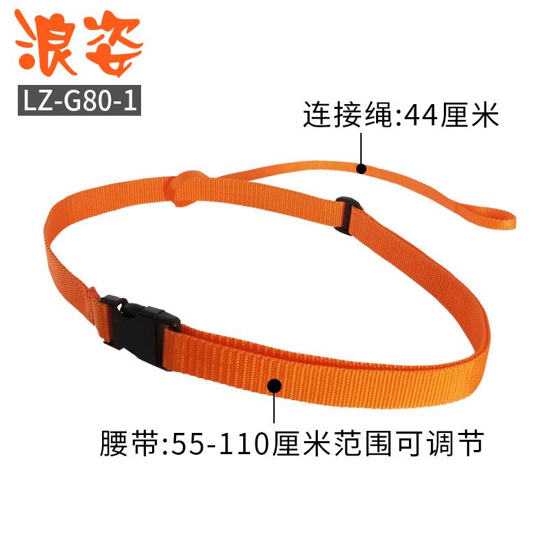 浪姿原装跟屁虫L901 L19 F803 F906腰带 连接带一套 可调节LZ-G80