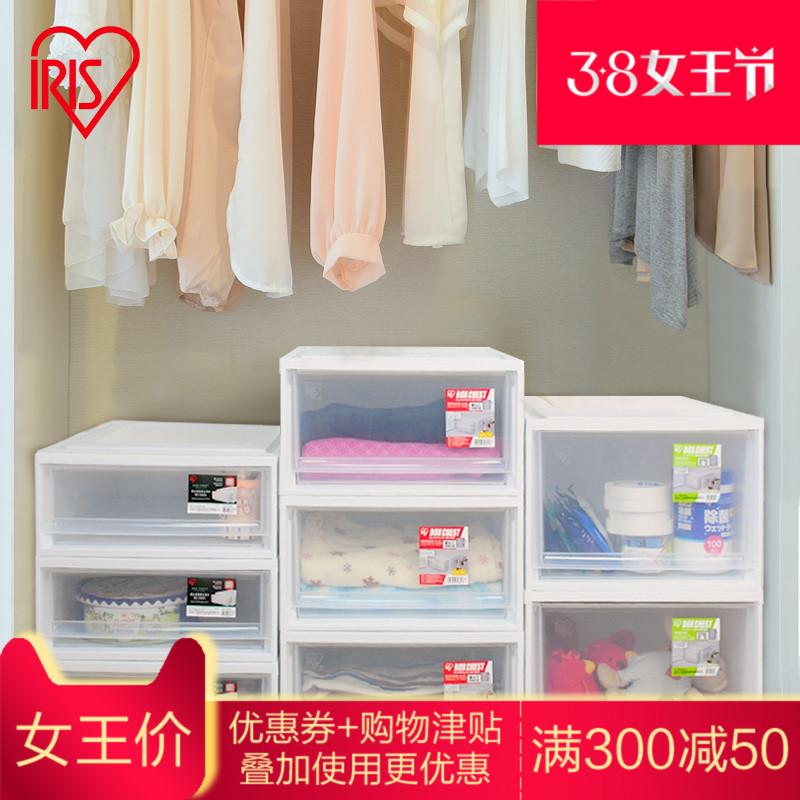 爱丽思收纳箱透明塑料大号单个衣柜整理箱抽屉叠加组合衣服储物箱
