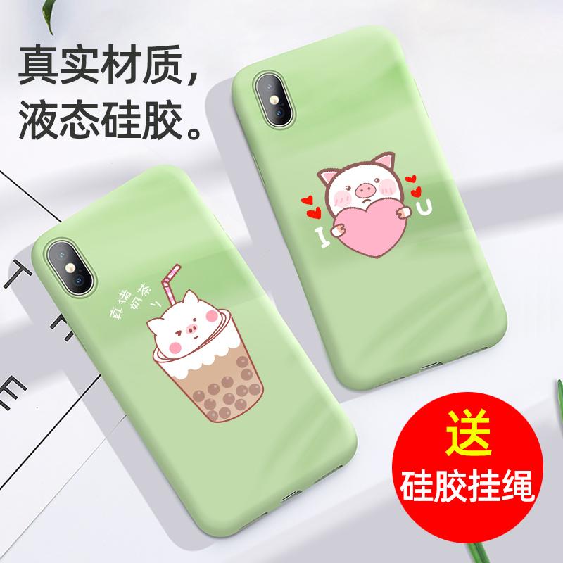 苹果x手机壳液态硅胶6s/7p/8p网红女xs保护套xr全包xsmax情侣软壳