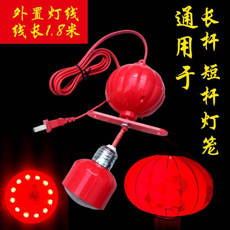 植绒灯笼内置防水电灯红色专用led灯泡配件大红旋转灯笼灯珠伴侣
