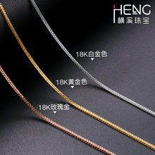 Hengxi authentic 18K gold necklace Chopin gold K gold rose gold clavicle chain AU750 adjustable element chain
