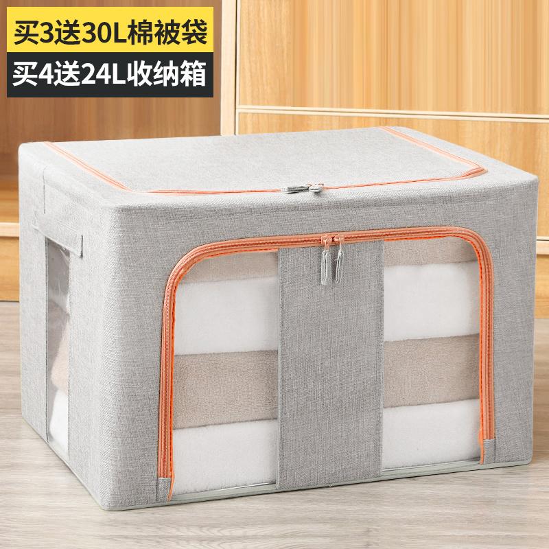 布艺收纳箱特大号衣柜整理箱可折叠百纳箱搬家神器玩具衣物储物箱