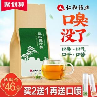 三清茶正品调理去口臭口苦茶除口臭口气重男女士肠胃花茶组合茶包