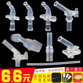 韩国杯具熊儿童保温杯原装配件杯盖吸管盖水壶内盖子吸嘴吸管包邮