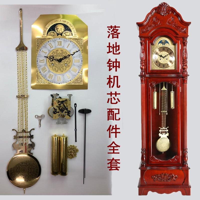 北极星 31天发条式机械上弦机芯 DIY落地钟挂钟机芯及全套配件