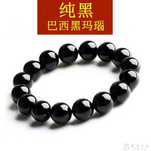 Genuine Men's Natural Black Onyx Bracelet Women's Jewelry Lovers Beads Bracelets Crystal Jewelry Transfer Bracelets