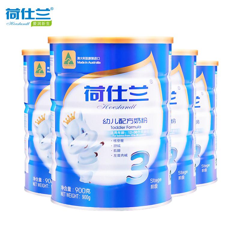 荷仕兰(Hoeslandt)幼儿乳铁蛋白奶粉3段12-36个月900g*四罐