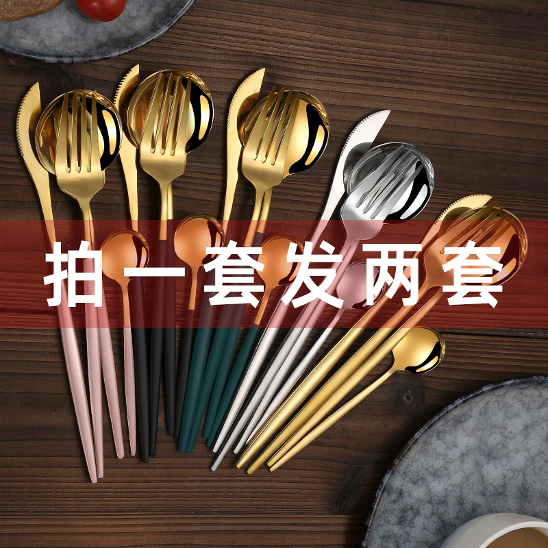 北欧ins不锈钢刀叉勺三件套家用金属筷子牛排刀叉套装西餐餐具 银